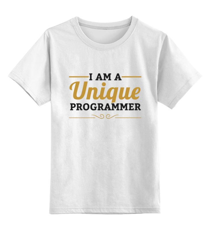 Детская футболка классическая унисекс Printio Уникальный программист детская футболка классическая унисекс printio мачете