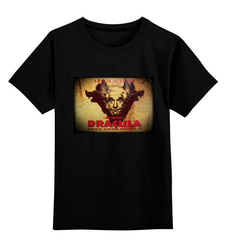 Детская футболка классическая унисекс Printio Дракула: мёртвый и довольный цена и фото
