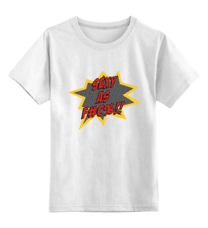 Детская футболка классическая унисекс Printio Sexy as f#c%!! braun as 530