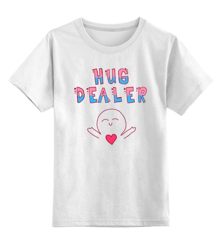 Детская футболка классическая унисекс Printio Hug dealer обнимашки футболка wearcraft premium printio hug dealer обнимашки