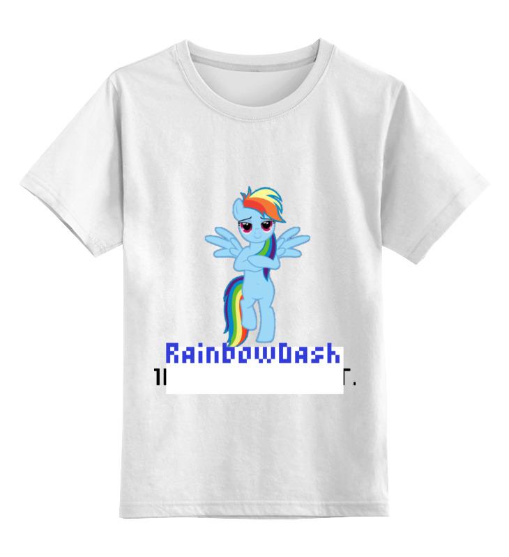 Детская футболка классическая унисекс Printio Rdash2 детская футболка классическая унисекс printio гонг конг 2