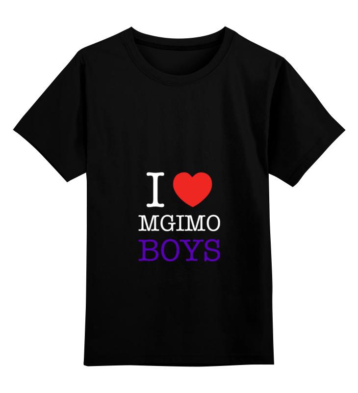 Детская футболка классическая унисекс Printio I love mgimo boys цена и фото