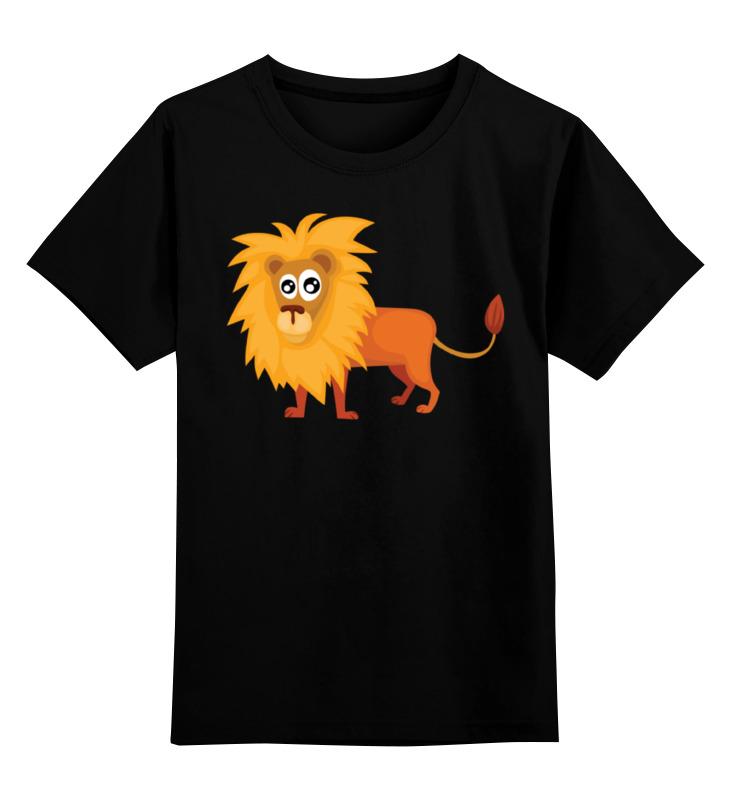 Детская футболка классическая унисекс Printio Прикольный лев детская футболка классическая унисекс printio бегемот