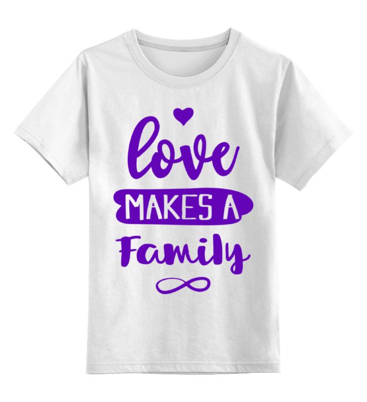 Детская футболка классическая унисекс Printio Всегда любить свою семью