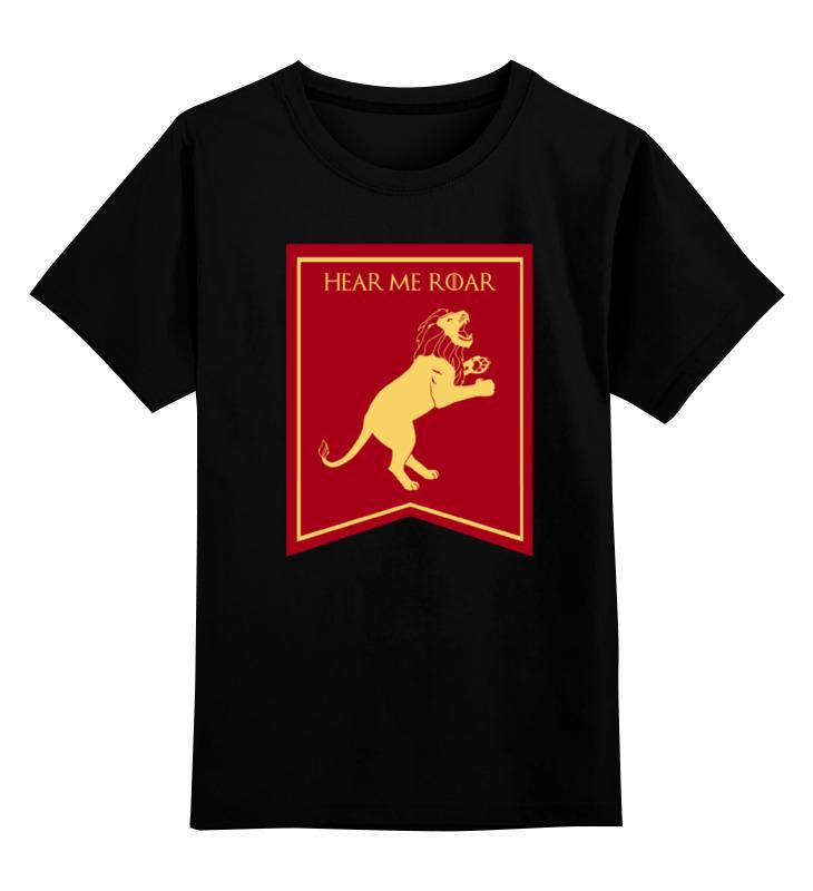 Детская футболка классическая унисекс Printio Дом ланнистеров детская футболка классическая унисекс printio дом без собаки не дом