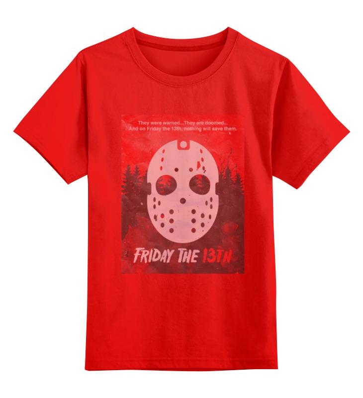 Детская футболка классическая унисекс Printio Friday 13th детская футболка классическая унисекс printio jason friday 13