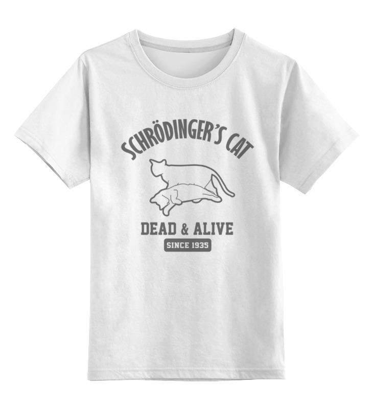 Детская футболка классическая унисекс Printio Кот шрёдингера кот шрёдингера