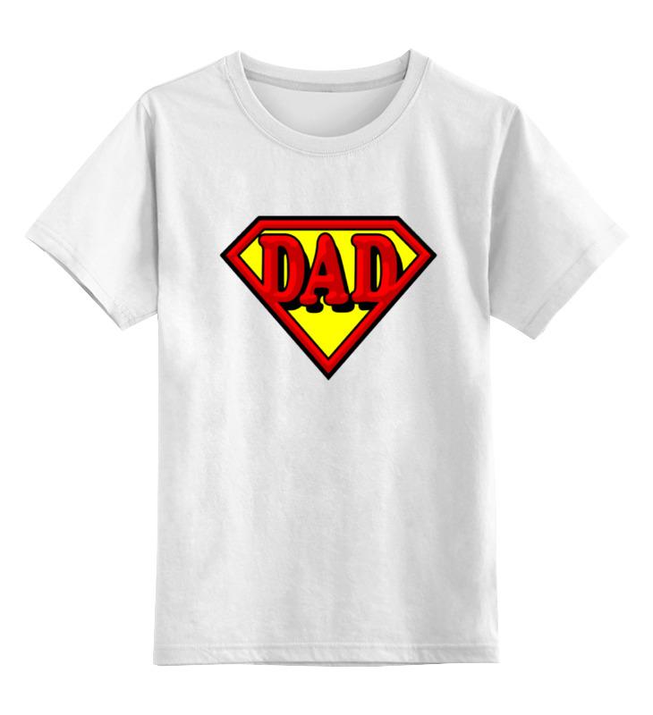 Детская футболка классическая унисекс Printio Супер папа sbart upf50 rashguard 2 bodyboard 1006