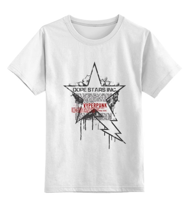 Детская футболка классическая унисекс Printio Dope stars inc. \ vyperpunk футболка для беременных printio dope stars inc vyperpunk