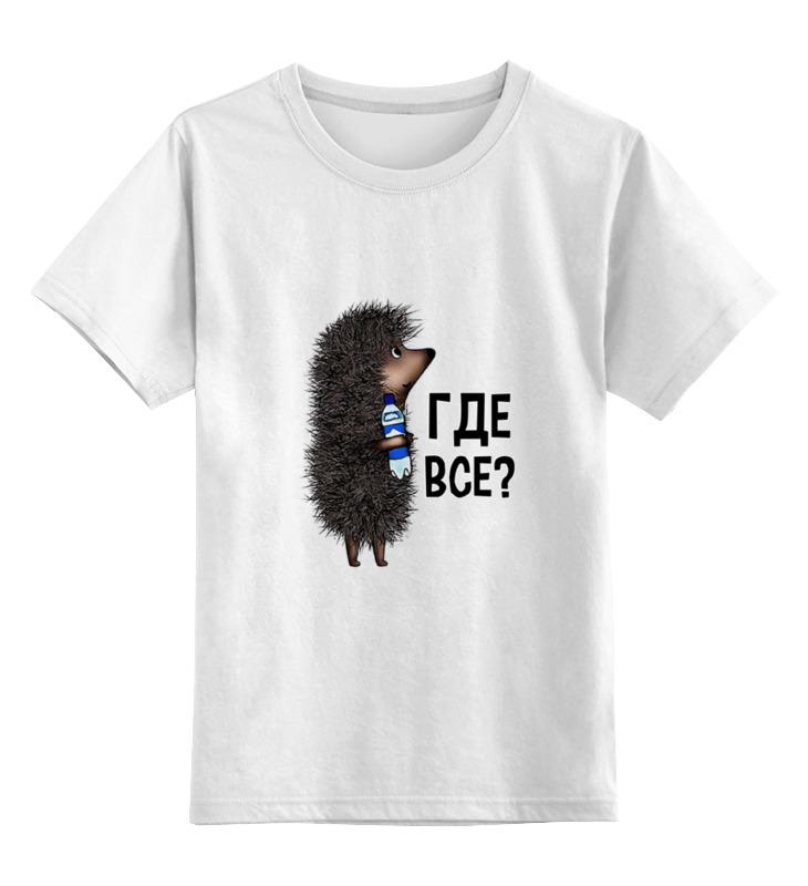 Детская футболка классическая унисекс Printio Ёжик в тумане - где все? декоклей где в симферополе