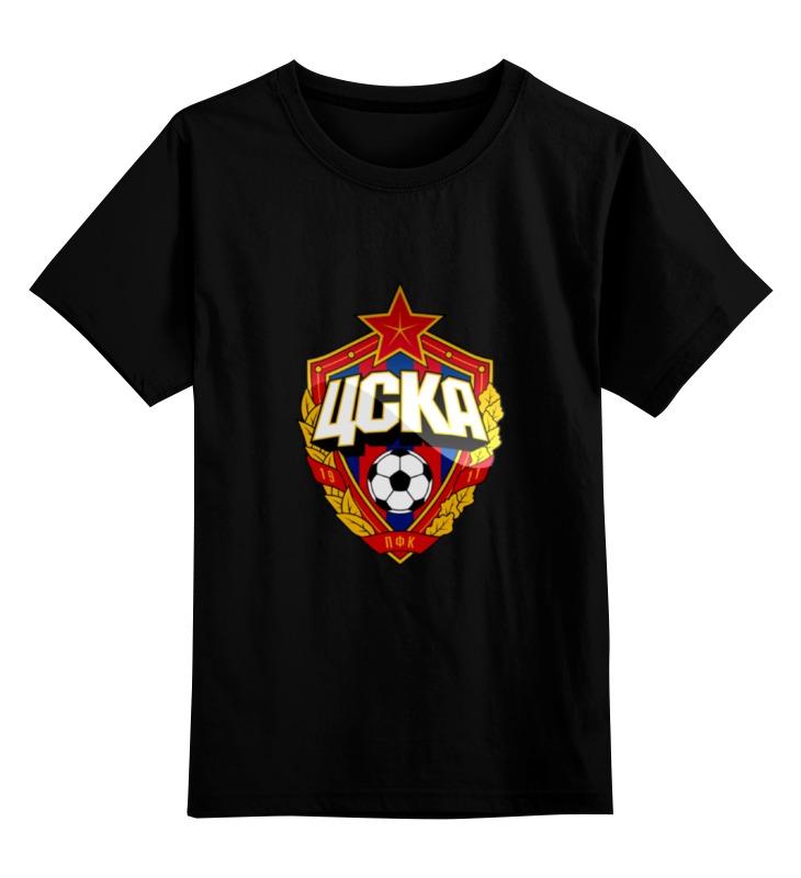 Детская футболка классическая унисекс Printio Цска - фан фон для презентации черный
