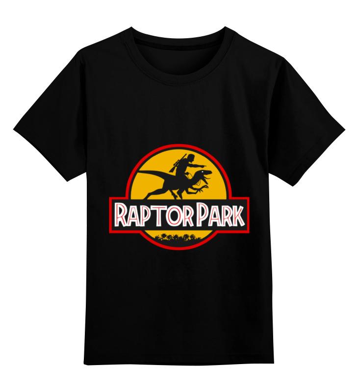 Детская футболка классическая унисекс Printio Парк юрского периода ( jurassic park ) свитшот унисекс с полной запечаткой printio парк юрского периода jurassic park