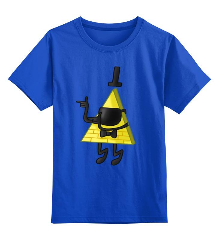 Детская футболка классическая унисекс Printio Билл шифр детская футболка классическая унисекс printio демон