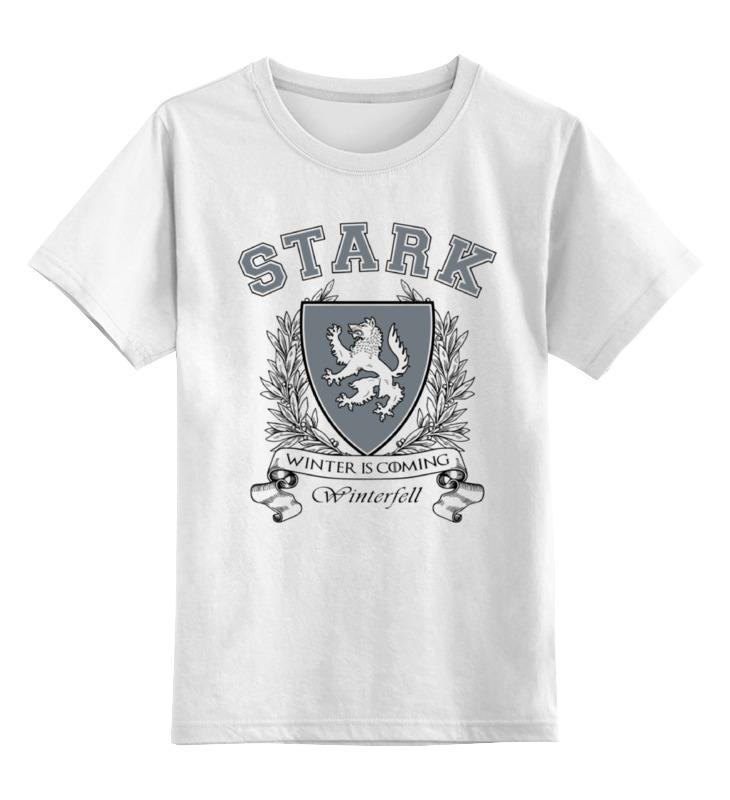 Детская футболка классическая унисекс Printio Игра престолов. дом старков шапка классическая унисекс printio дом старков