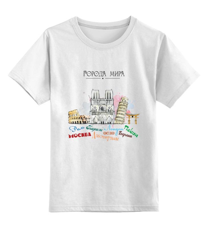 Детская футболка классическая унисекс Printio Города мира джексон рид города мира