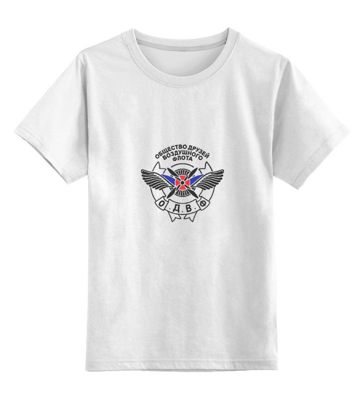 Детская футболка классическая унисекс Printio Общество друзей воздушного флота