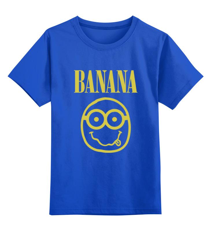 Детская футболка классическая унисекс Printio Banana smile детская футболка классическая унисекс printio banana jaws