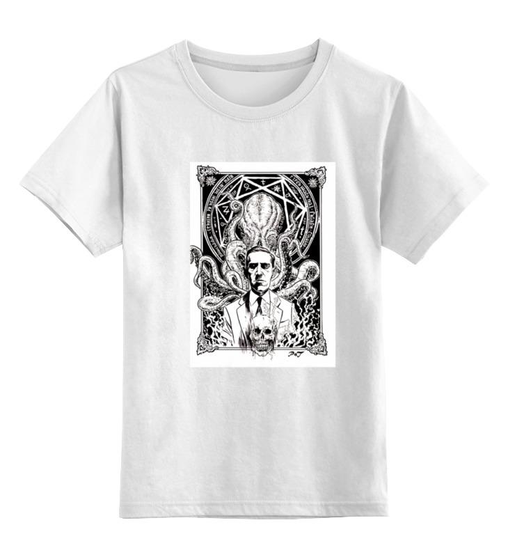 Детская футболка классическая унисекс Printio Howard lovecraft t-shirt детская футболка классическая унисекс printio one lovecraft