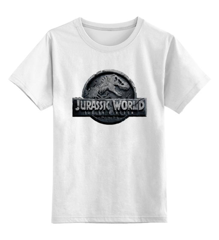 все цены на Детская футболка классическая унисекс Printio Мир юрского периода / jurassic world онлайн