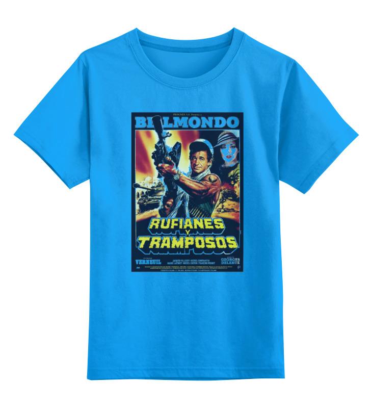 Детская футболка классическая унисекс Printio Belmondo / rufianes v tramposos лонгслив printio belmondo rufianes v tramposos