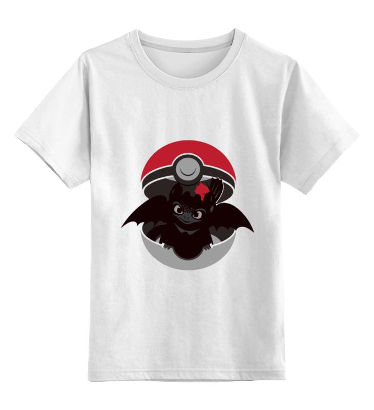 Детская футболка классическая унисекс Printio Поймай дракона детская футболка классическая унисекс printio мачете