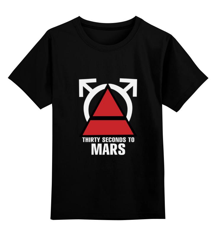 Детская футболка классическая унисекс Printio Thirty seconds to mars майка борцовка print bar 30 seconds to mars