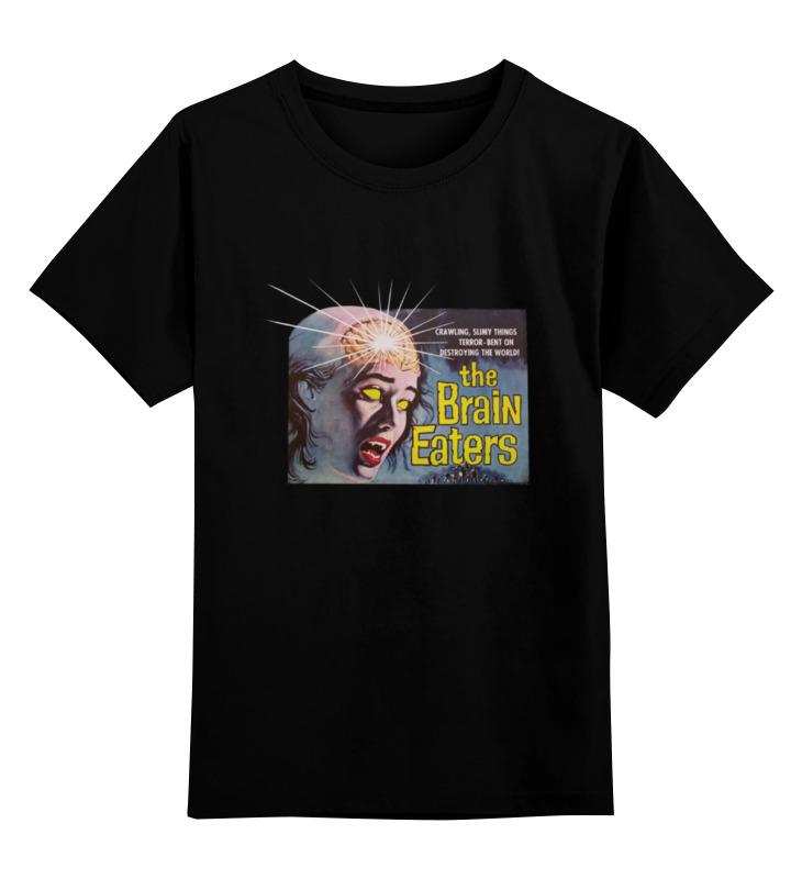 Детская футболка классическая унисекс Printio The brain eaters the brain book