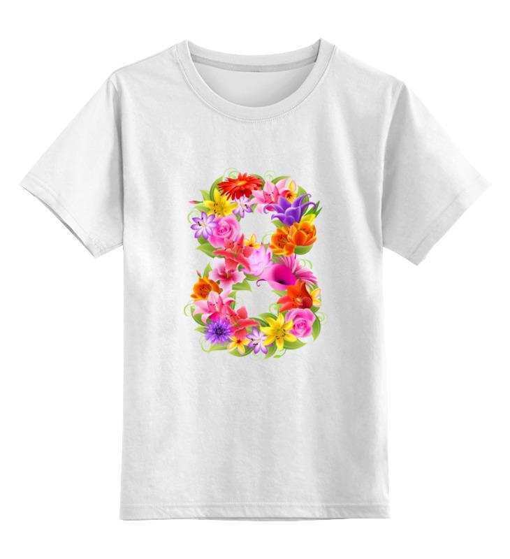 Детская футболка классическая унисекс Printio 8 марта! футболка классическая printio 8 марта