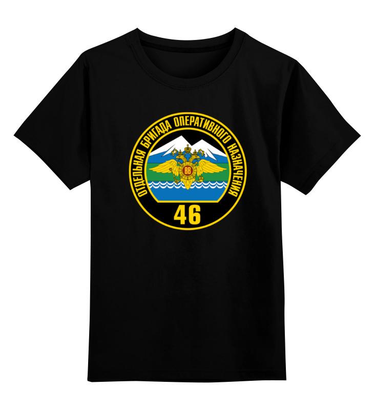 Printio 46 оброн вв мвд футболка классическая printio 91 отдельная бригада вв мвд красноярск