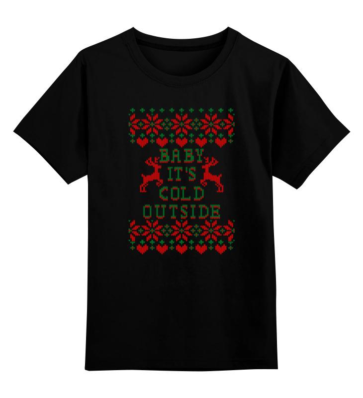 Детская футболка классическая унисекс Printio Рождественские олени