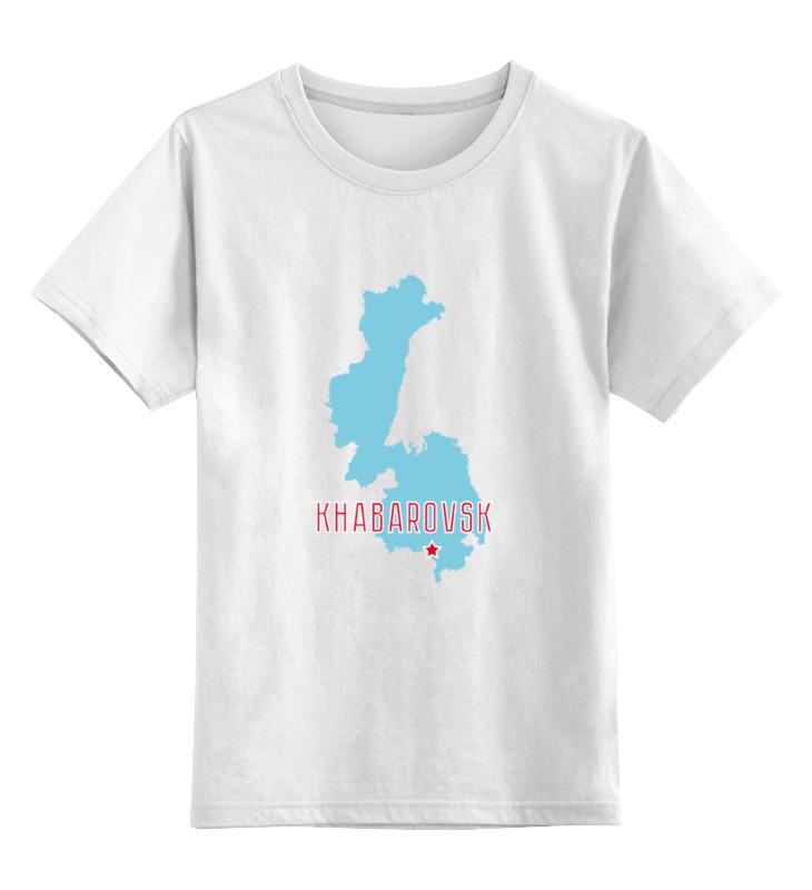 Детская футболка классическая унисекс Printio Хабаровский край. хабаровск