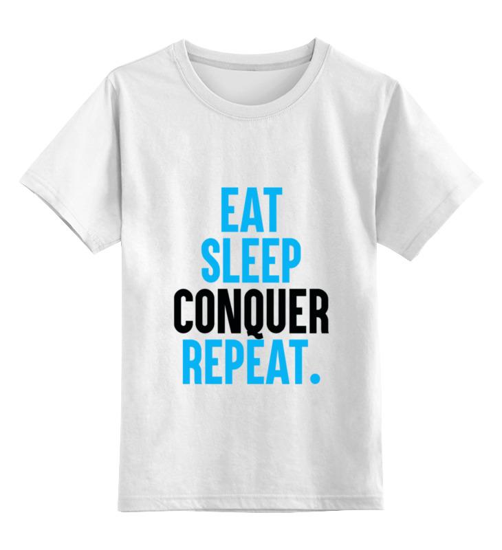 Детская футболка классическая унисекс Printio Есть,спать,завоёвывать,повторить футболка классическая printio доступ есть