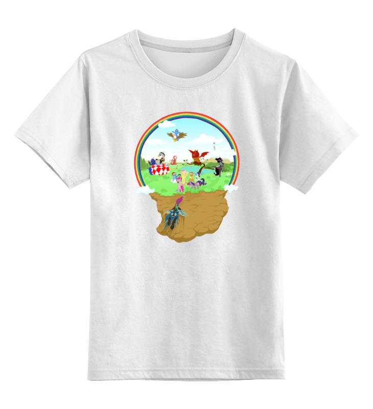 Детская футболка классическая унисекс Printio Best day футболка классическая printio every day