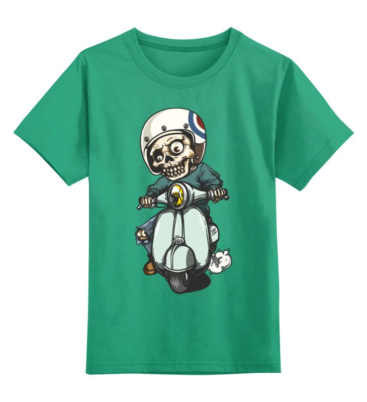 Детская футболка классическая унисекс Printio Скелет на мотоцикле