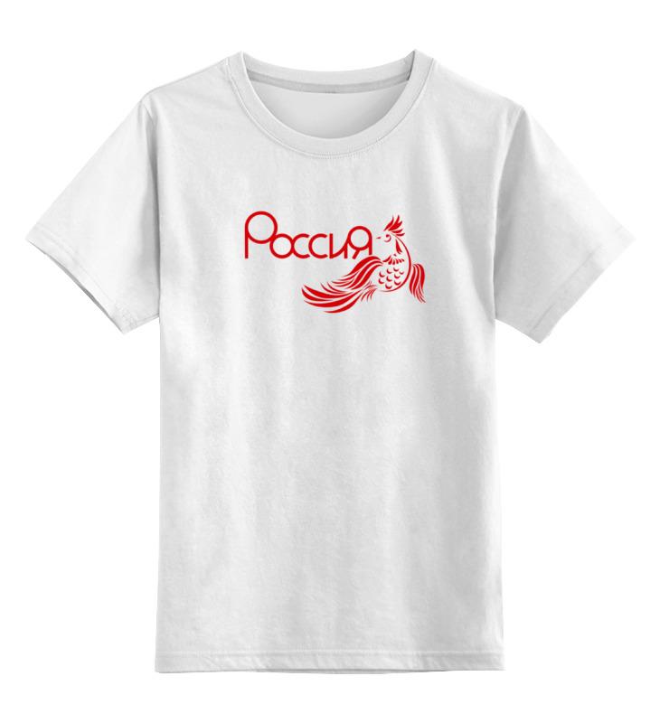 Детская футболка классическая унисекс Printio Россия(хохлома)