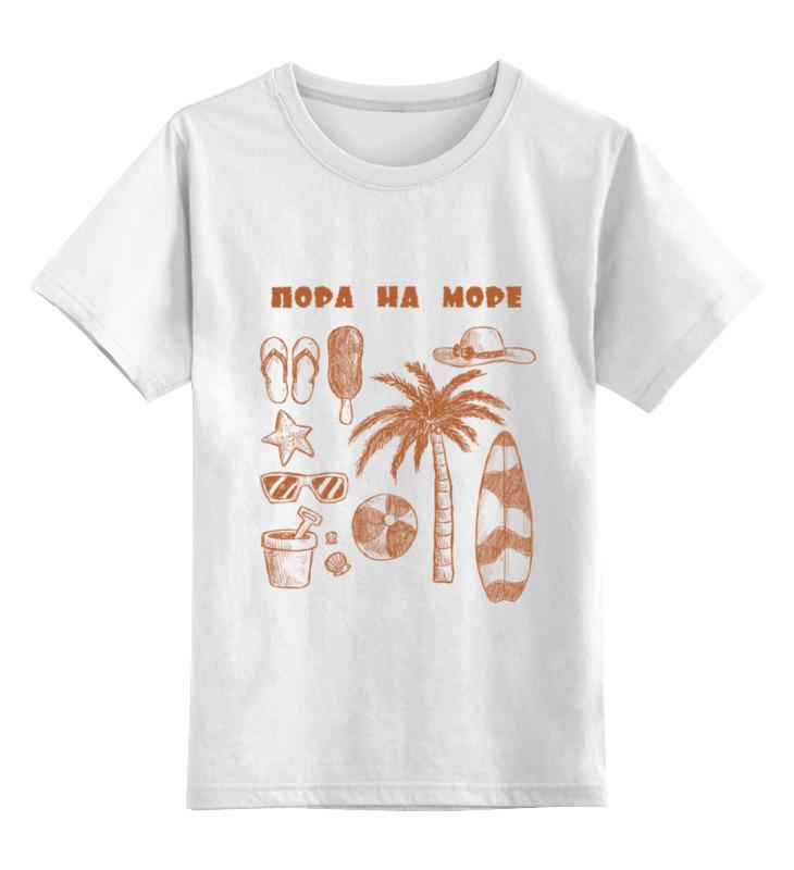 Детская футболка классическая унисекс Printio Пора на море! футболка классическая printio пора на море
