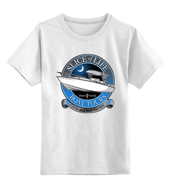 Детская футболка классическая унисекс Printio Slice of life толстовка wearcraft premium унисекс printio slice of life