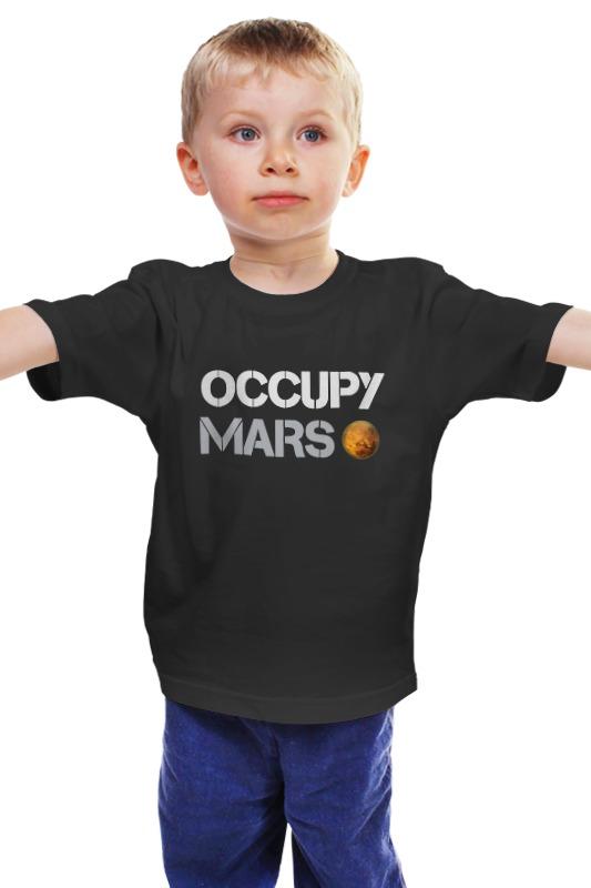 Детская футболка классическая унисекс Printio Occupy mars 1pc used 140plc empty slot occupy 140xcp51000