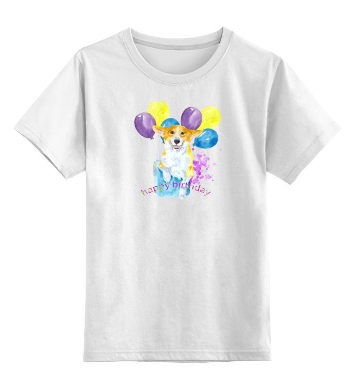 Детская футболка классическая унисекс Printio Солнечная собака.
