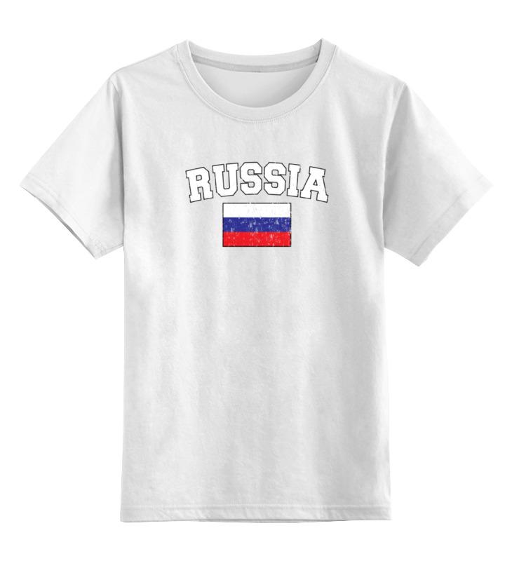 Детская футболка классическая унисекс Printio Флаг - россия детская футболка классическая унисекс printio россия украина