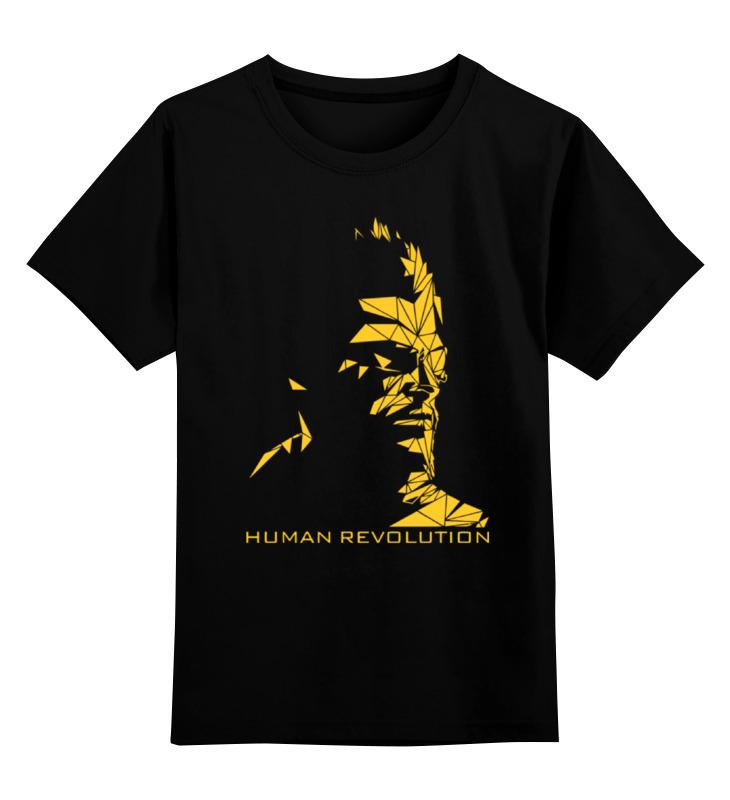 Детская футболка классическая унисекс Printio Human revolution (deus ex)