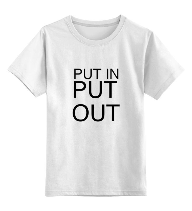 Детская футболка классическая унисекс Printio Putin putout