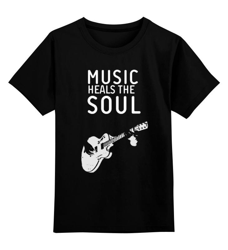Детская футболка классическая унисекс Printio Music heals the soul детская футболка классическая унисекс printio soul eater