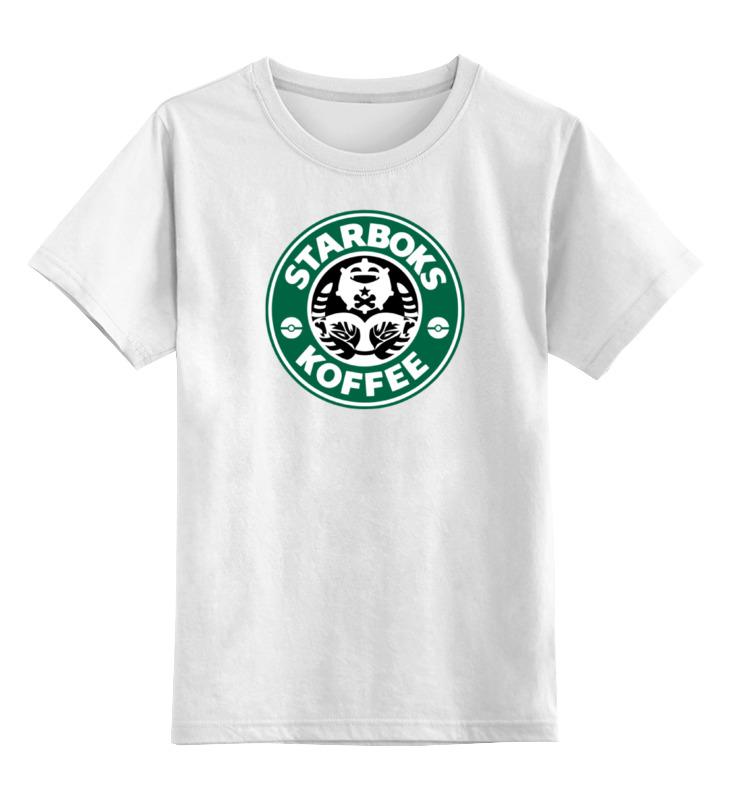 Детская футболка классическая унисекс Printio Покемон кофе детская футболка классическая унисекс printio рога