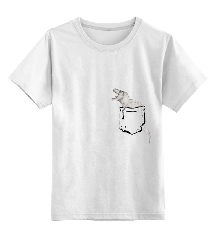 Детская футболка классическая унисекс Printio Динозавр  кармане