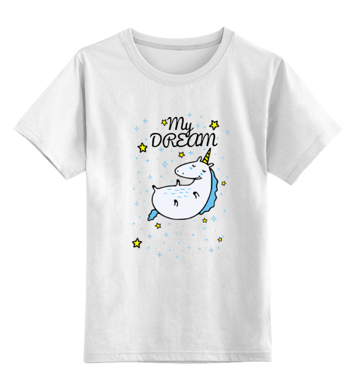 Детская футболка классическая унисекс Printio Единорожка!!! развивающие рамки лошадка единорожка 2463