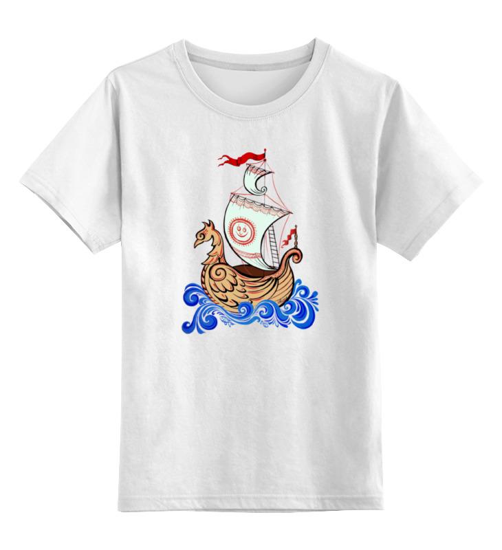 Детская футболка классическая унисекс Printio Ладья цена и фото