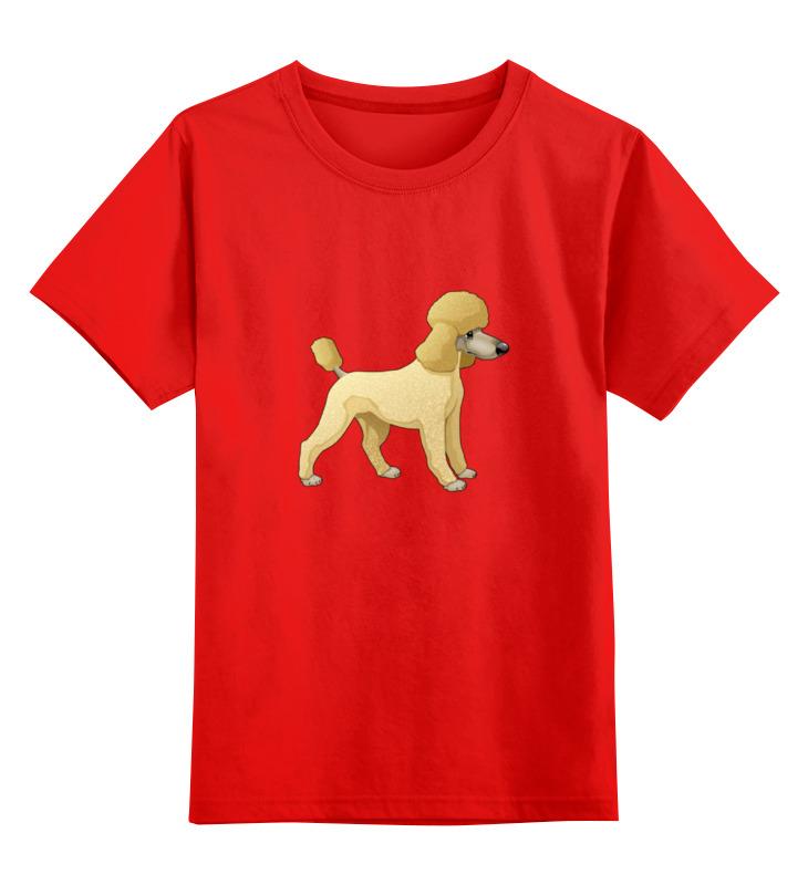 Детская футболка классическая унисекс Printio Пудель