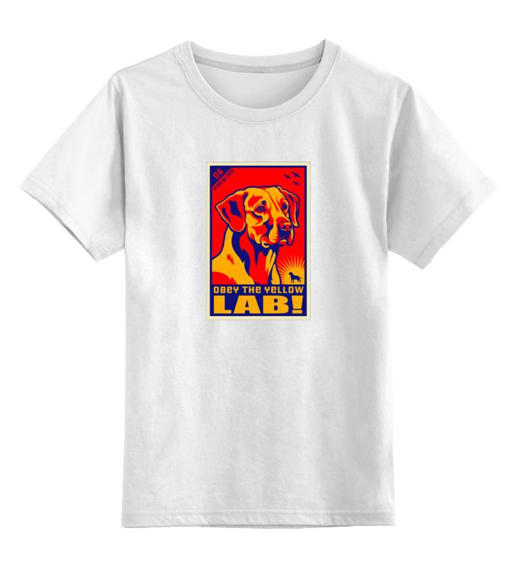 Printio Собака: yellow lab цена и фото
