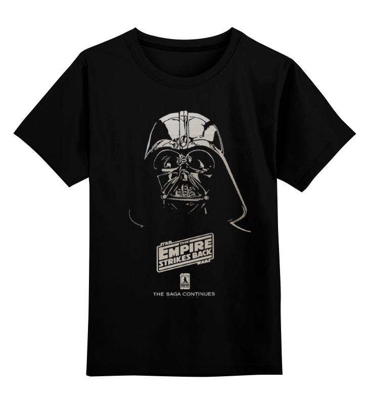 Фото - Детская футболка классическая унисекс Printio The empire strikes back contrast lace keyhole back blouse